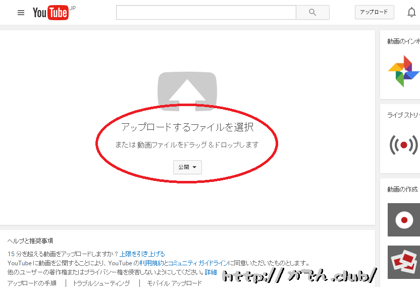 youtube_upload02