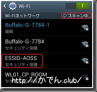 AOSS_SETTING2