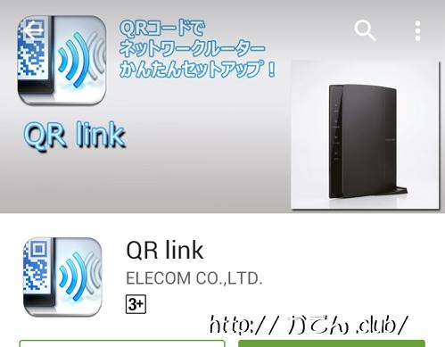 QR Link